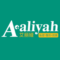 杭州艾丽娅医疗美容诊所有限公司