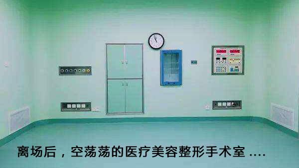 从整形手术室被砸说起,医美洗牌退场急速增多(深度好文,转发过千)