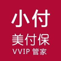 小付VIP.jpg