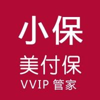 小保VIP.jpg